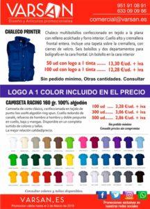 Oferta chalecos y camisetas Marzo VArsan
